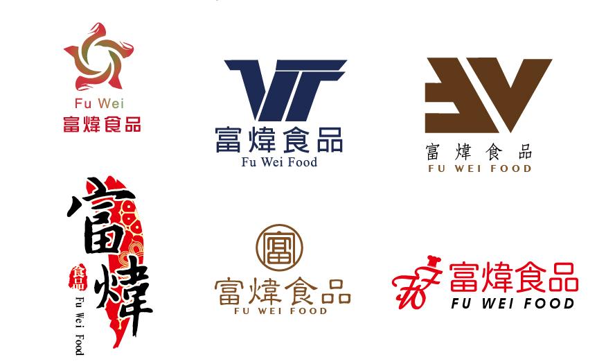富炜团膳食品之logo设计